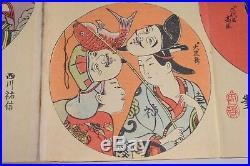 Japanese Antique Woodblock print Ukiyo-e Collection Hanga Kimono Geisha Japan