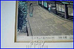 Japanese Self-portrait WOODBLOCK PRINT BY SEIICHIRO KONISHI SIGNED AND NUMBERED