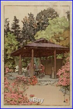 Japanese Shin Hanga Woodblock Print Hiroshi Yoshida Azalea Garden Lifetime Ed