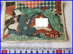 Japanese Shunga Paper 8 picture set UKIYOE Erotic woodblock print -b921