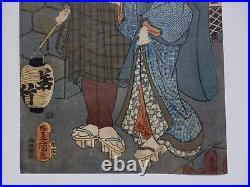 Japanese Ukiyo-e Nishiki-e Woodblock Print 2-654 Utagawa Toyokuni 1859