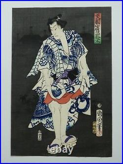 Japanese Ukiyo-e Nishiki-e Woodblock Print 3-337 Toyohara Kunichika 1867