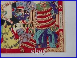 Japanese Ukiyo-e Nishiki-e Woodblock Print 3-531 Shosai Ginko 1877