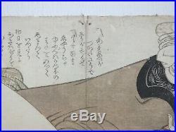 Japanese Ukiyo-e Woodblock Print 5-936 Katsushika Hokusu Around 1822