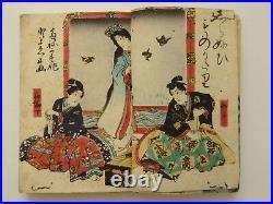 Japanese Ukiyo-e Woodblock Print Book 5-884 10-volume(1 books) Utagawa Toyokuni
