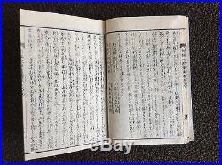 Japanese Wood Block Print Book illustrated by Hokusai / EDO ERA 1829