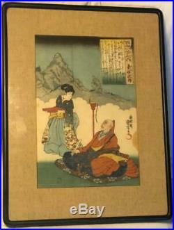 Japanese Woodblock Print 1815 ORIGINAL KUNIYOSHI Antique