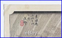 Japanese Woodblock Print By Utagawa Hiroshige (1797-1858) Driving Rain Shono