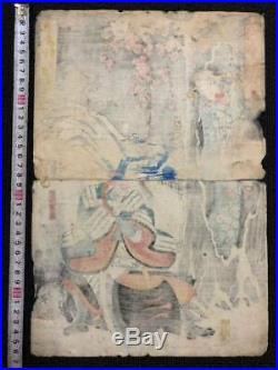 Japanese Woodblock Print Hanga Ukiyo-e Utagawa Hiroshige Samurai Ghost of Woman