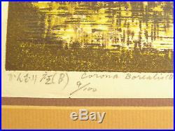 Japanese Woodblock Print Joichi Hoshi CORONA BOREALIS (B) 9/100 1969