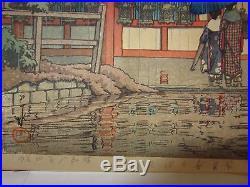 Japanese Woodblock Print Kawase Hasui Kasuga Shrine in Rain