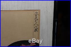 Japanese Woodblock Print Kitagawa Utamaro-Woman Staring Into Mirror-Signed