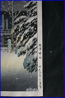 Japanese Woodblock Print Koitsu Tsuchiya
