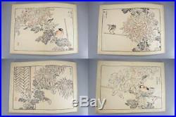 Japanese Woodblock Print Kono Bairei Chrysanthemum Story Hanga Book Antique