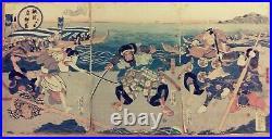 Japanese Woodblock Print Samurai, Miyamoto Musashi