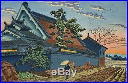 Japanese Woodblock Print Takeji Asano Twilight In The Village, Nara