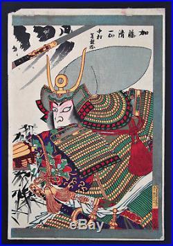 Japanese Woodblock Print Ukiyo-e Art Toyohara Kunichika, Samurai Warriors 1882