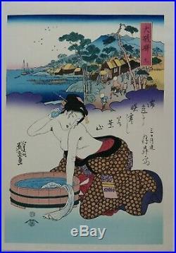 Japanese Woodblock Print Ukiyo-e Shin Hanga Vintage Antique