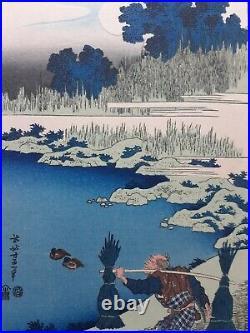 Japanese Woodblock Print Ukiyo-e Shin Hanga Vintage Antique Rare Hokusai