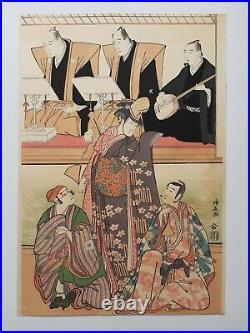 Japanese Woodblock Print Ukiyo-e Shin Hanga Vintage Antique Rare Kiyonaga