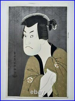 Japanese Woodblock Print Ukiyo-e Shin Hanga Vintage Antique Rare Sharaku