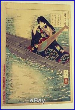 Japanese Woodblock Print Yoshitoshi Tsukioka One Hundred Aspect Of Moon