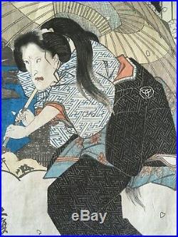 Japanese Woodblock Print by Utagawa KUNISADA Original