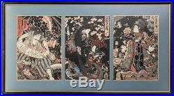 Japanese Woodblock Prints By Utagawa Kuniteru Framed Set of 3 Ukiyo-e