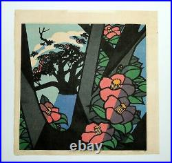 Japanese Woodblock by Clifton Karhu Camellia Synchromy 1980 L/E #7 of 100