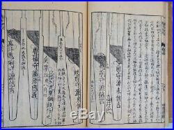 Japanese antique sword shinto collection WOOD BLOCK PRINT Nihonto Katana 1779