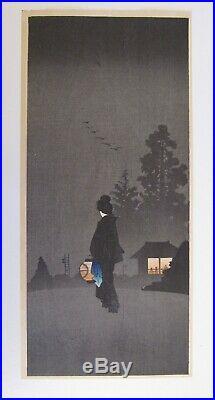 Japanese ukiyo-e woodblock print woman with lantern night series