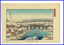Japanese woodblock print Ukiyoe by Hiroshige RECUT 12 prints complete set
