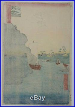 Japanese woodblock print by Hiroshige 1858 Original Antique FISHERMAN'S NET