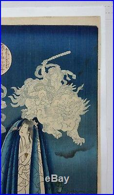 Japanese woodblock print by Kunisada II 1860 ORIGINAL ANTIQUE