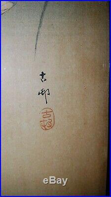 Japanischer-Farbholzschnitt- Old Japanese Woodblock print Ohara Koson (Shoson)