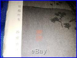 Japanischer-Farbholzschnitt- Old Japanese woodblock print Arai Yoshimune