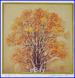 Joichi Hoshi 1977 Tree Niskiki-e Shin-Hanga Japanese Woodblock Print