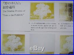 Joichi Hoshi Catalogue of all Tree Woodblock Prints 1988