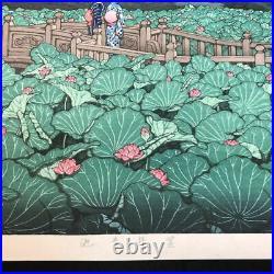 KAWASE HASUI Japanese Woodblock Print Art Shiba, Benten Pond Landscape