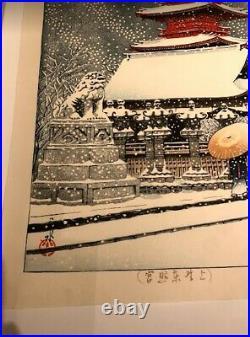 KAWASE HASUI Japanese Woodblock Print Art Snow at Ueno Toshogu Shrine
