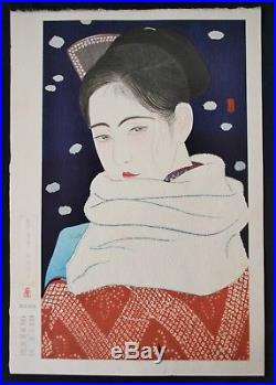 KOBAYAKAWA KIYOSHI JAPANESE WOODBLOCK PRINT Expression of Eyes HITOMI
