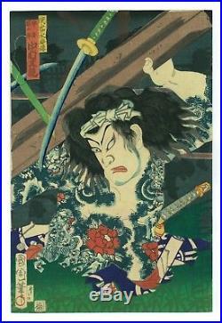 KUNICHIKA Japanese woodblock print ORIGINAL Ukiyoe Tattoo Kabuki Actor