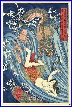 KUNIYOSHI JAPANESE OBAN Woodblock Print Tamatori Escaping from the Dragon King