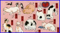 KUNIYOSHI JAPANESE Woodblock Print Cats for the 53 Stations of the Tokaido II