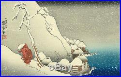 KUNIYOSHI UTAGAWA Original Japanese Woodblock Print Reprint Sashutsukaharaseccyu