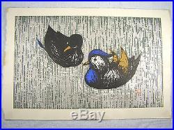 Kaoru Kawano Signed Japanese Woodblock Print QUIET COUPLE Two Ducks
