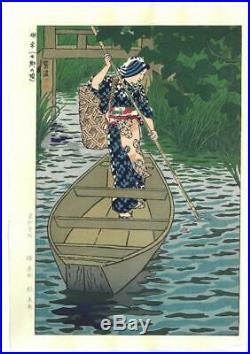 Kasamatsu Shiro #18 Itako Japanese Woodblock print