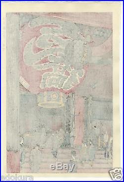 Kasamatsu Shiro JAPANESE Woodblock Print Great Lantern of Kannon Temple, ASAKUSA