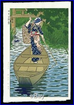 Kasamatsu Shiro JAPANESE Woodblock Print ITAKO Girl of Lakeside Village