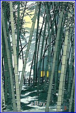 Kasamatsu Shiro JAPANESE Woodblock Print SHIN HANGA Bamboo Shoka no Take